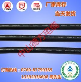 橡胶电线电缆填充结构是为了使成缆外径相对圆整以利于包带、挤护套