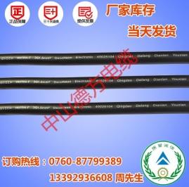 橡胶电线电缆的使用范围非常的广泛