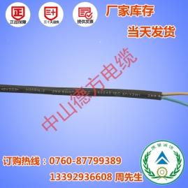 广州橡胶防水插头线