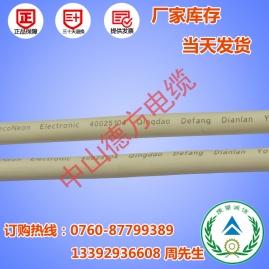 广州现货橡胶电源线