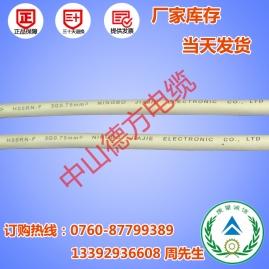 广州橡胶防水电源线