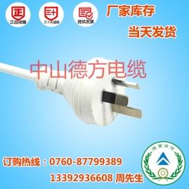 广州电源插头线